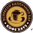 Адреса объектов переданных в работу кофейней Кофе Хауз