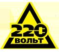 Адреса объектов переданных в работу магазином 220Volt