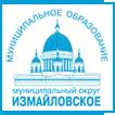 Адреса объектов переданных в работу Администрацией МО Измайловское