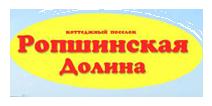 Адреса объектов переданных в работу ДНП Ропшинская долина