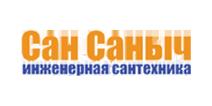 Адреса объектов переданных в работу магазином Сан Саныч