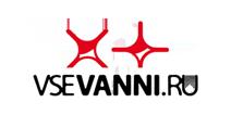 Адреса объектов переданных в работу магазином Vse Vanni