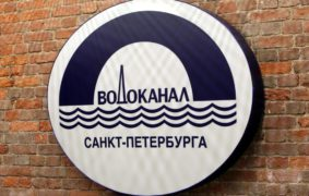 Водоснабжение в Петербурге.