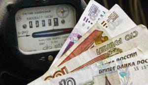 Тарифы на электроэнергию в СПБ