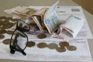 Повышение тарифов 2020 в СПБ