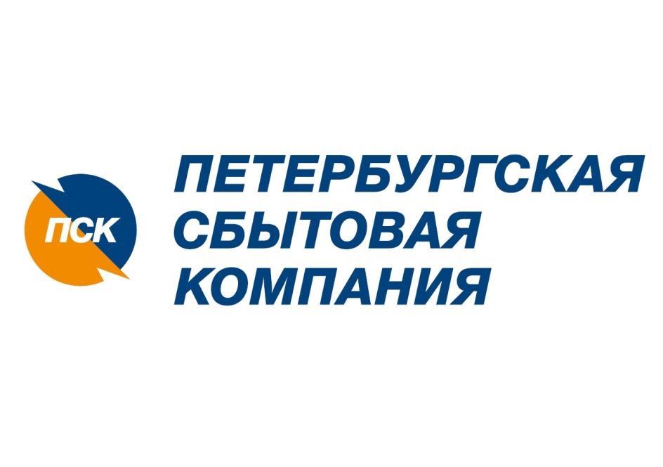 Сайт петербургская сбытовая компания стройхаус строительная компания официальный сайт