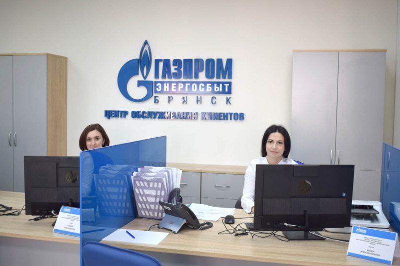 В Приозерске открылся первый клиентский центр Газпром