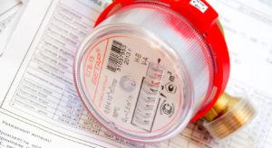 Единый тариф электроэнергия